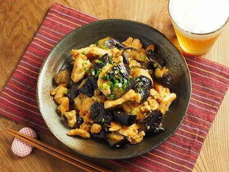 鶏むね肉の茄子味噌炒め013