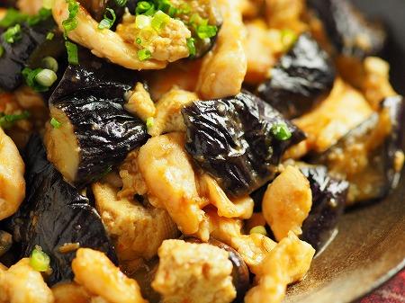 鶏むね肉の茄子味噌炒め018
