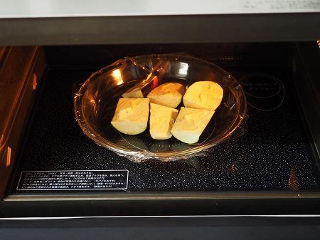 秋ナスとサバ缶のチーズ田楽055