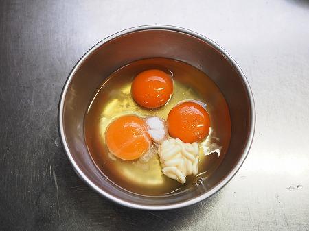 きくらげとミニトマトの卵炒め035