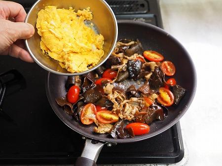 きくらげとミニトマトの卵炒め049