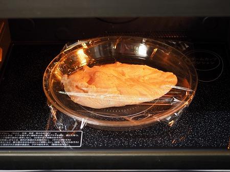 鶏むね肉の梅肉焼き029