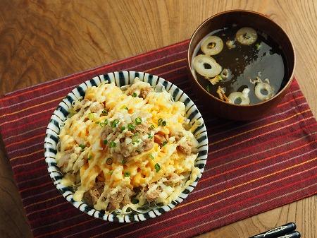 ツナマヨ卵丼017