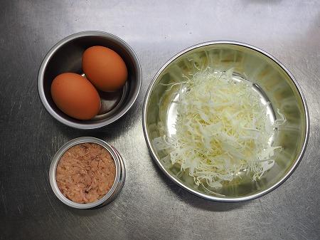 ツナマヨ卵丼032