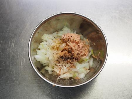 ツナマヨ卵丼043