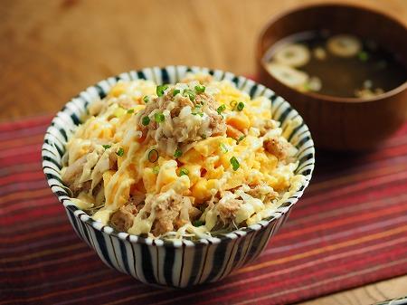 ツナマヨ卵丼012