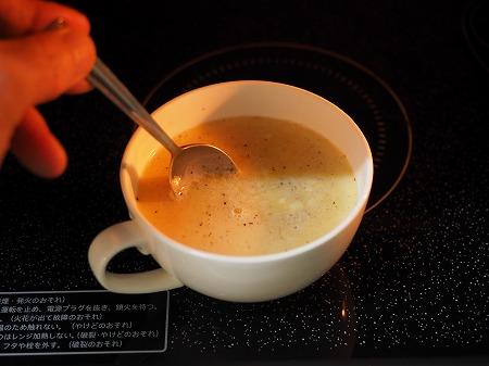 簡単卵スープ017