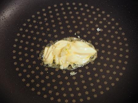 秋鮭ムニエルのマヨクリームソー056