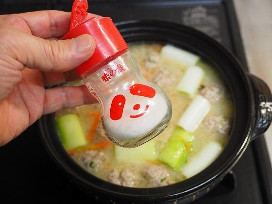 豚団子鍋018