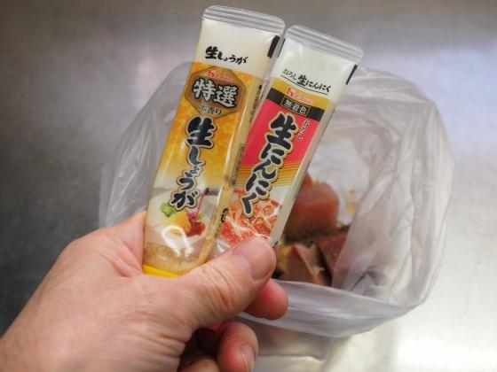 ブリから揚げピリ辛甘酢あんか016