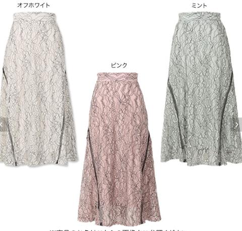 フレアスカート2