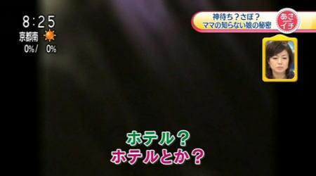 テレビのインタビュー画像