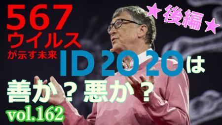 4_convert_20200902180044.jpg