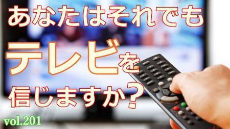 TV_convert_20210426160532.jpg