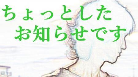 _convert_20200509213443.jpg
