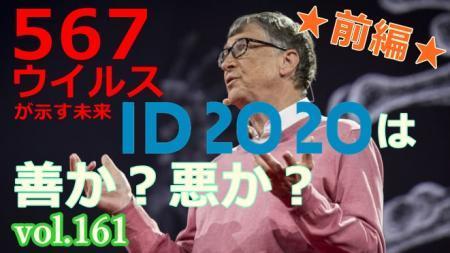 _convert_20200829170912.jpg