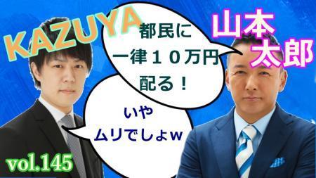 blue_000522_convert_20200620132041.jpg