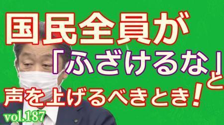 green_000812_convert_20210115153818.jpg