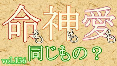 japanese-paper_001441_convert_20200728164737.jpg