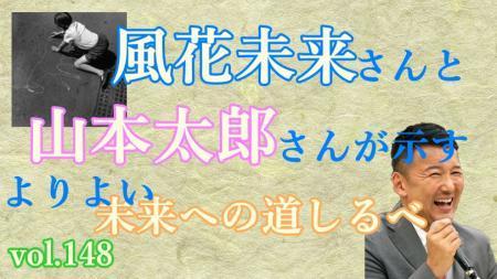 japanese-paper_00148_convert_20200627214615.jpg