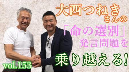 japanese-paper_004453_convert_20200711184058.jpg