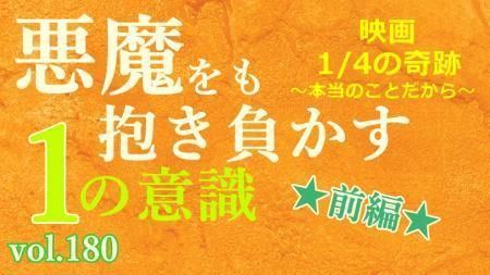 orange_00128_convert_20201210200529.jpg