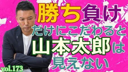 pink_000541_convert_20201105170116.jpg
