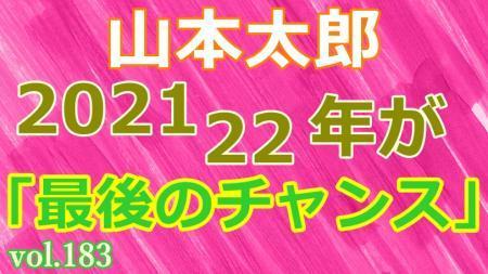 pink_000612_convert_20201230211125.jpg