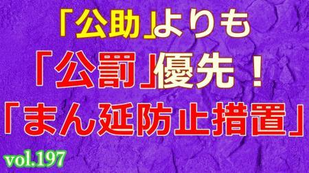 purple_00132_convert_20210222162345.jpg
