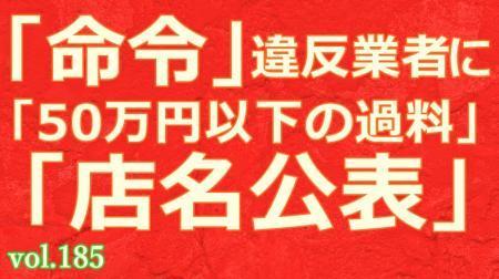 red_00130_convert_20210107161440.jpg