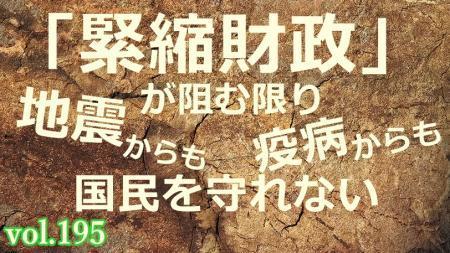 stone_00002_convert_20210214161710.jpg