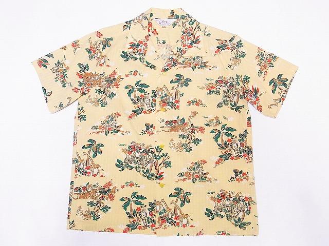 スターオブハリウッド オープンシャツ AFRICAN ANIMALS SH38387
