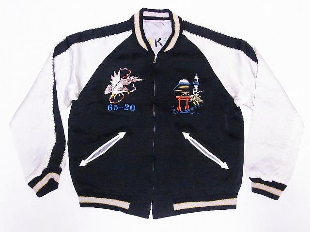 テーラー東洋 スカジャン TT14632 スペシャル TOKYO 2020×TOKYO 1965