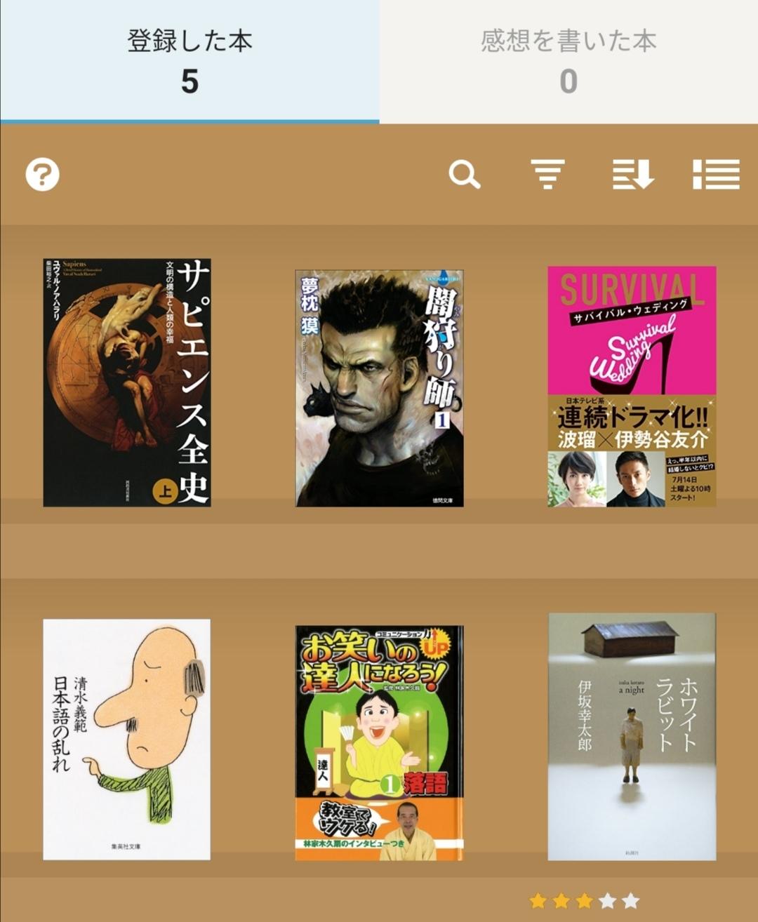 Screenshot_20200421_160017.jpg