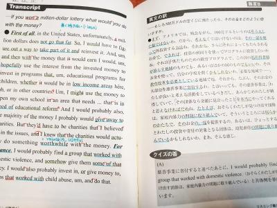 リスニング難度A_-トランスクリプト&和訳