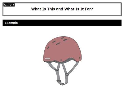 NativeCamp-Speaking-image-helmet.png