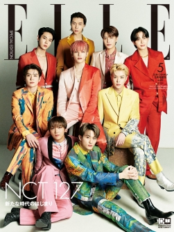 ELLE JAPON 2021年5月号増刊 NCT 127特別版