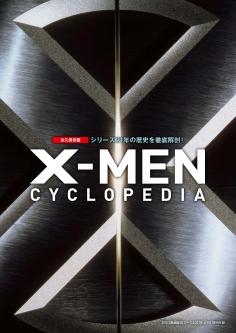 X-MENCYCLOPEDIA