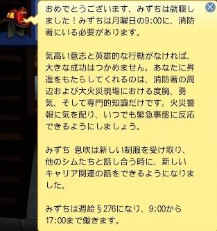 LP_mizucocofam_235.jpg