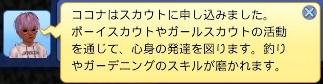 LP_mizucocofam_238.jpg