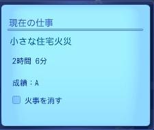 LP_mizucocofam_243.jpg