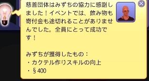 LP_mizucocofam_397.jpg