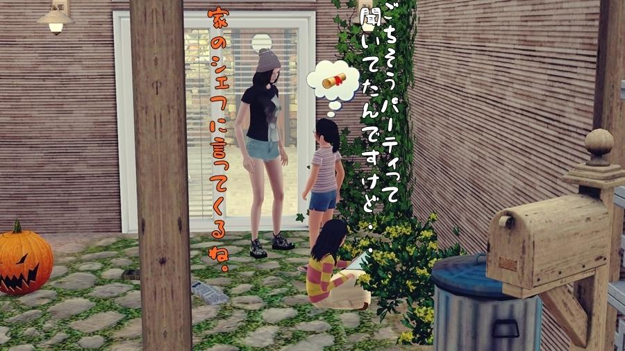LP_mizucocofam_408.jpg