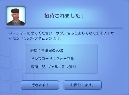 sims3_2_145.jpg