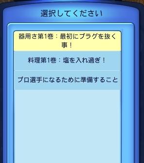 sims3_2_300.jpg