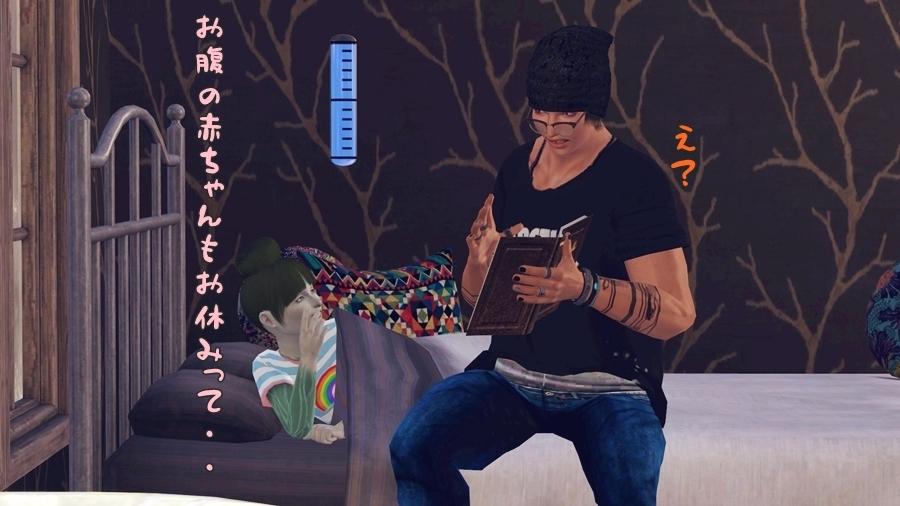 sims3_2_362.jpg