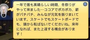 sims3_2_54.jpg