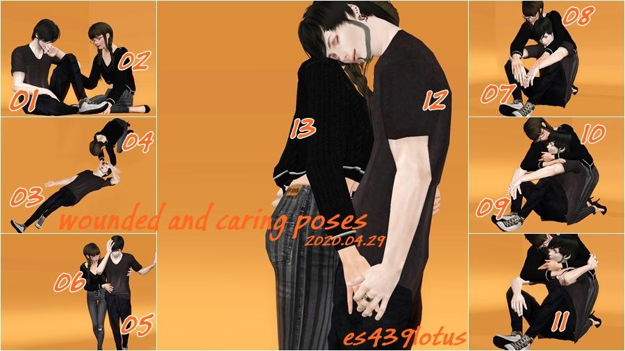 sims3poseplay_531a.jpg