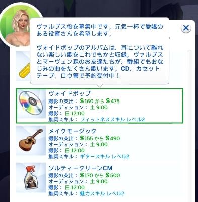 sims4SS_2_DSV41.jpg