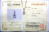 ペタライトSVPT8x8鑑別書